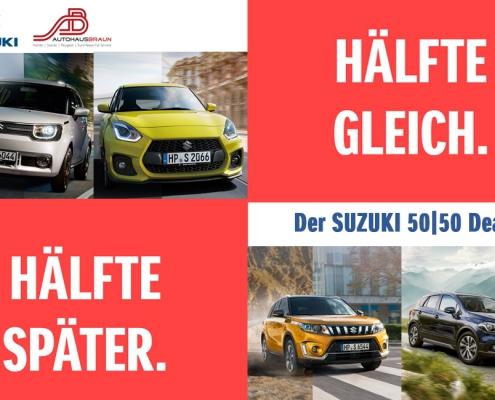 Der SUZUKI 50|50 Deal | Autohaus Braun Lampertheim-Hüttenfeld